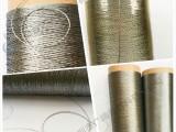 华力达供应耐高温金属线 不锈钢纤维长丝 光滑高温线