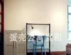 福田花园 蛋壳公寓直租 押一付一 房间实拍 独立卫浴