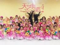 幼儿舞蹈培训去哪里少儿舞蹈哪家好聚彩天艺家门口的好选择