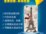 新品iphone6金属边框加彩绘后盖手机壳苹果6彩绘手机保护套带