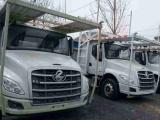 雞西到北京專業汽車托運公司 商品車運輸托車托運
