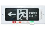 深圳市 嵌入式消防应急灯具 LED安全出口指示灯 消防器材批发