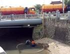东莞池塘淤泥转运 河道清理 运河清淤疏浚工程找俺们公司