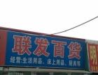 公明甲子塘市场30平米商铺(转让)