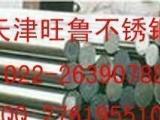 供应SUS316F 易切削不锈钢 不锈钢