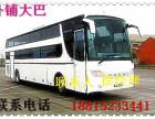 台州到广州的汽车/客车/大巴车在哪乘车188票价多少