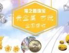 福之鑫珠宝回收加盟 黄金回收技术鉴定培训 创业做什么好?