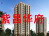 武清-紫昌华府2室2厅-48万元