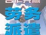 天津滨海新区劳务派遣许可证证图片 靠谱