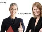 临汾鹰英专业英语培训机构-临汾较专业的英语培训