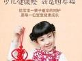 国寿福少儿版保险-专业保险规划