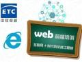中软卓越揭秘,HTML5培训就业前景怎么样?