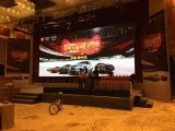 公司会议会展 庆典活动策划 灯光音响大屏 惠州会场布置