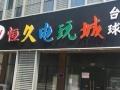 长江路白马公馆均价1.1万 沿街带租约商铺火热出售