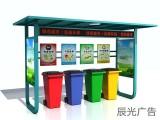 宿迁辰光垃圾分类亭生产厂家,专业制造各种垃圾分类亭,支持定制