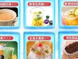 健康新鲜茶饮