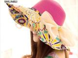 女士夏天韩版遮阳帽女可折叠骑车太阳帽沙滩帽大沿户外防晒帽