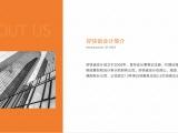 北京代理記賬區政府定點審計單位
