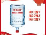 桶装水配送 送水 订水电话