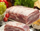 潍坊高新区进口冷冻牛羊肉雪花牛羊肉肥牛批发自助鱼类