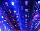 婚礼现场布置、婚礼道具、舞台灯光音响桁架大棚租赁