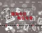 苏州网站建设网站微信小程序微商城百度百科