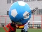 南昌市策划秋季职工趣味运动会工会活动比较优惠的公司