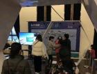 VR赛车出租VR赛车租赁VR电影椅租赁VR9D电影椅