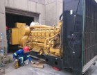 佛山二手发电机回收商家,旧发电机回收