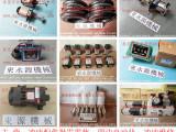 SL1-200冲床电路故障维修,全自动喷油机价格及图片-大量