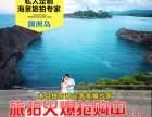 北海薇薇新娘婚纱照涠洲岛给您不一样的海景 海岛旅拍