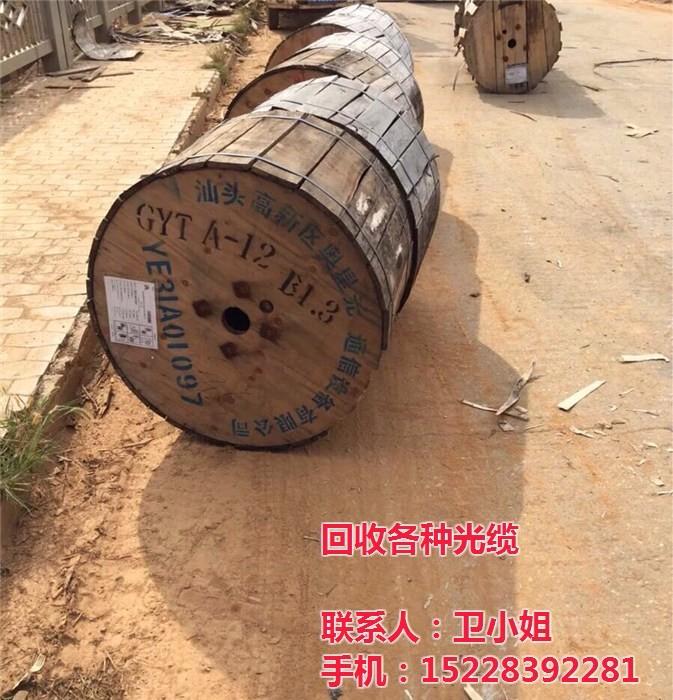 重庆光缆回收南川区高价回收各芯数光缆高价收购光缆