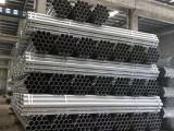 貴州正大熱鍍鋅管批發市場