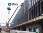 广州越秀区伸缩臂高空作业车出租,外墙清洗直臂就是这仙人军队高空车出租