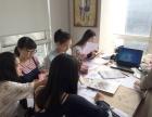 郑州艺术留学作品集培训机构 免费试听