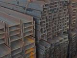 贵州工字钢批发找家 贵州工字钢规格 贵州轻型工字钢