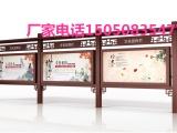山西宣传栏北京宣传栏江苏宣传栏