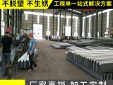 【高速波形护栏板】供应道路防撞护栏板 厂