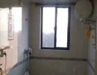 城阳自由家公寓 一居室 两居室 拎包入住