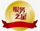 欢迎访问-抚顺三洋洗衣机维修(各中心)售后服务维修网站电话