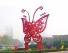 康大雕塑专业加工制作不锈钢蝴蝶彩绘景观雕塑厂家