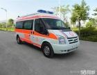 石家庄私人120救护车出租(服务专业周到)收费多少?