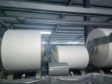 仿大化涤纶纱21支生产厂家