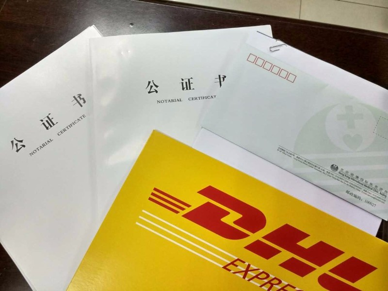南京DHL快递南京不换单当天上网