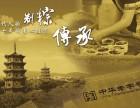 万春寨特产城签约品牌-蓝氏钟楼肉粽