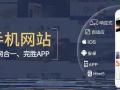 杭州来找我信息技术有限公司商标专利注册