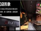 咸阳米线加盟店_阿香米线加盟店排行榜