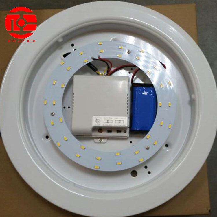 18w带消防应急微波感应吸顶灯 消防应急感应灯 微波感应应急灯