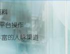 深圳南山哪里能报考建筑电工证报名费大概多少钱呢?需要什么条件
