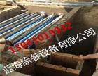 唐山蓝海生产厂家直销环保烤漆房加热设备 售后保障